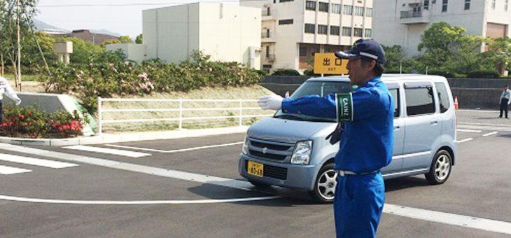 交通警備・道路工事イベント警備 ビーエルテック